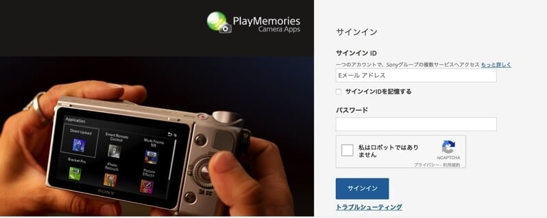 playmemory002