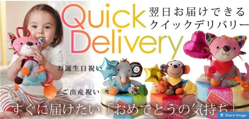 Quickdelivery001