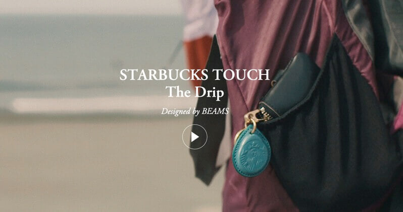 Touchthedrip enter002
