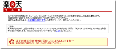 2013-12-15_082350