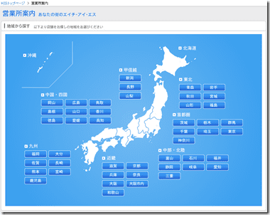 2014-01-30_152156
