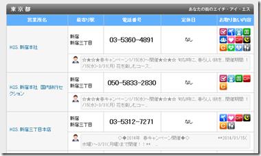 2014-01-30_152613
