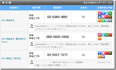2014-01-30_152848