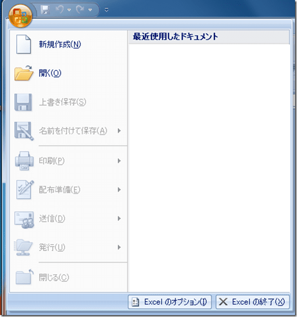 2015-01-25_220648
