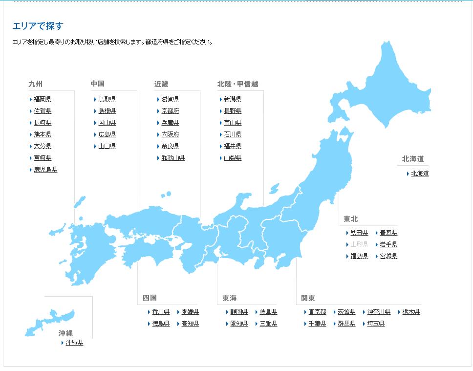 2016-05-08_204030