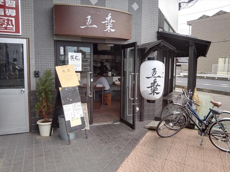 IMG_201610_022_R