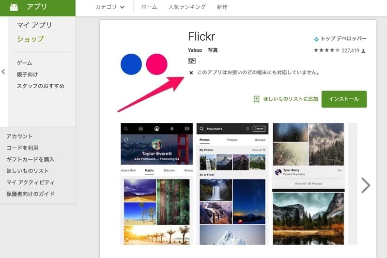 flickr001.jpg