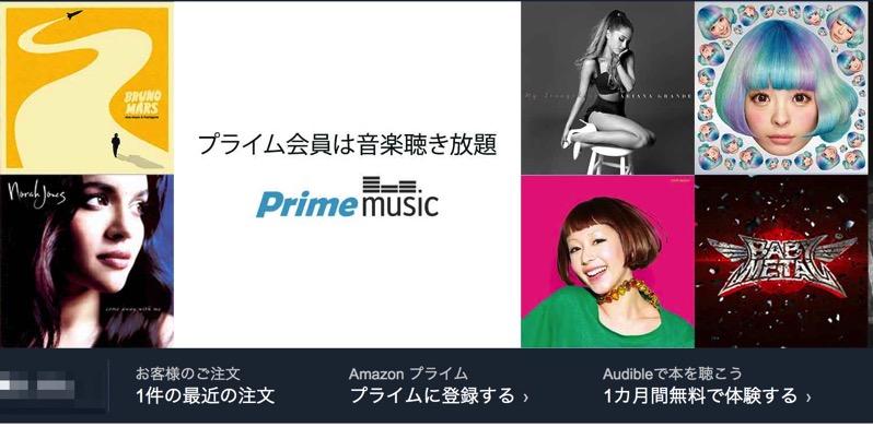 prime001.jpg