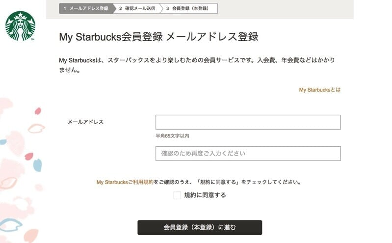 star002.jpg