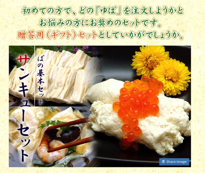 yuba001.jpg
