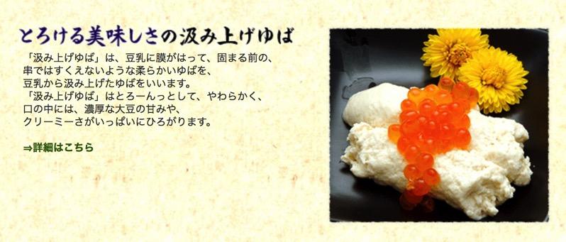 yuba002.jpg