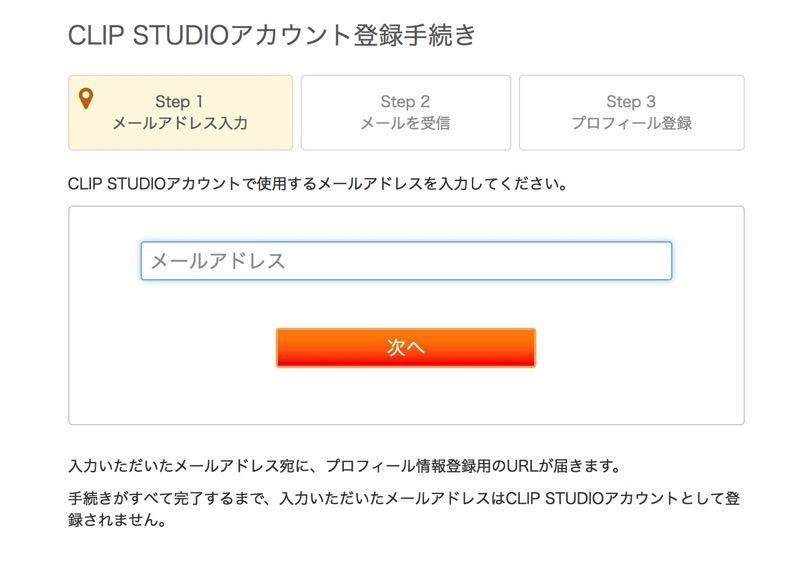 clip002.jpg