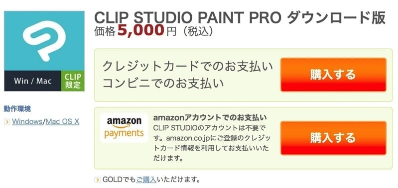 clip007.jpg