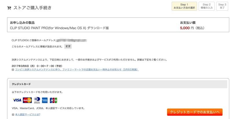 clip008.jpg