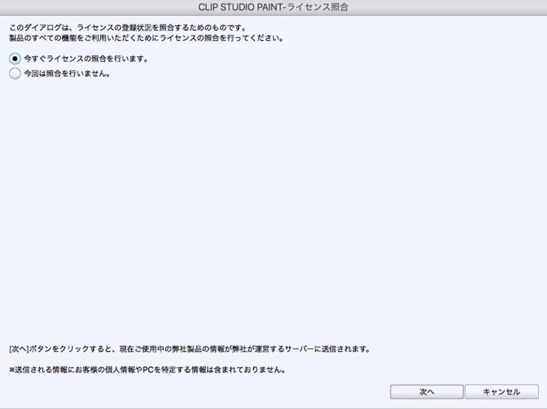 clip017.jpg