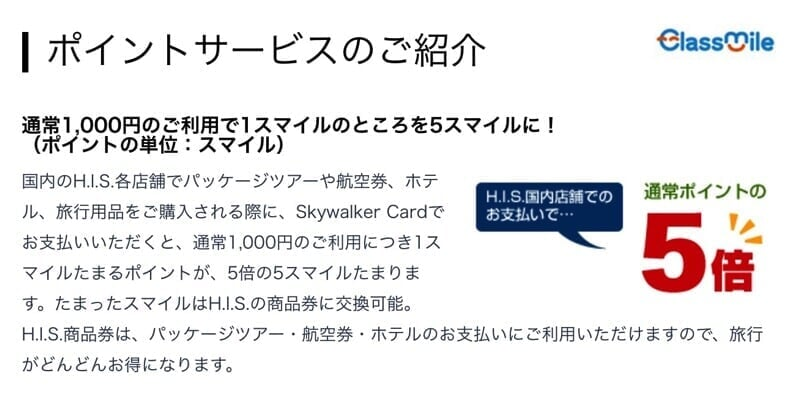 hiscard002.jpg