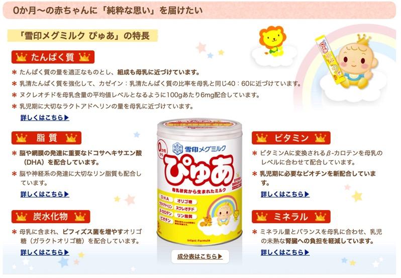 milkafter001.jpg