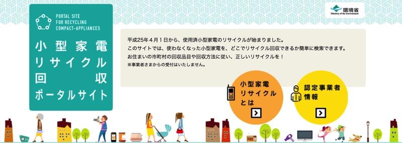 recycle001.jpg