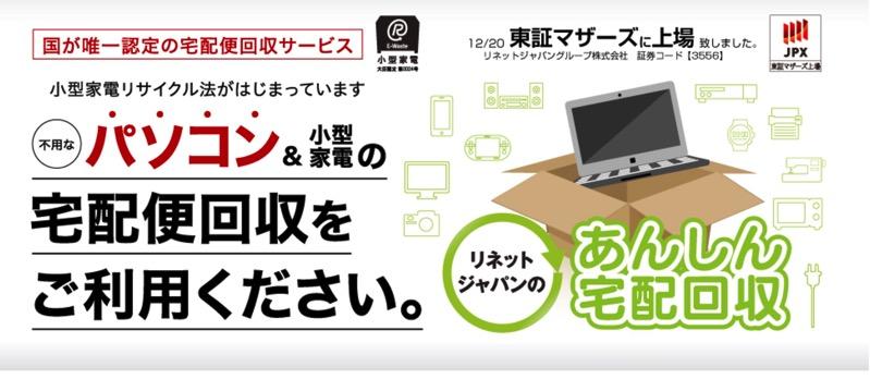 recycle008.jpg