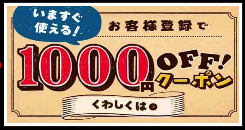 dominos001