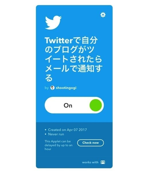 iftwitter023