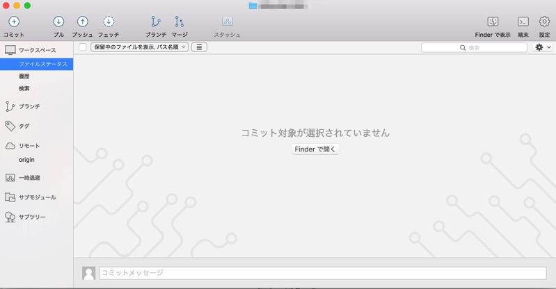 Bitbucket030