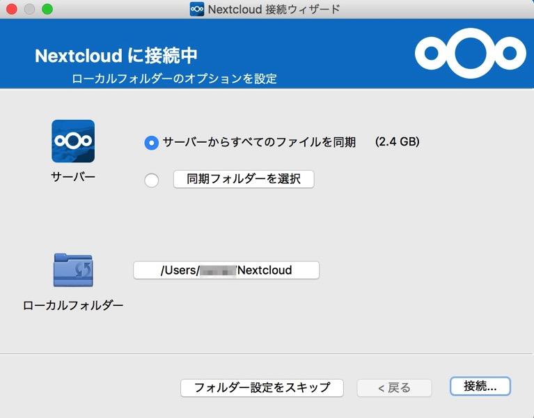 Nextcloud020