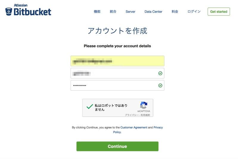 Bitbucket003