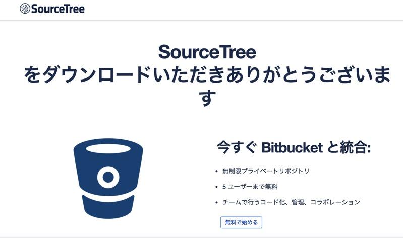 Bitbucket009