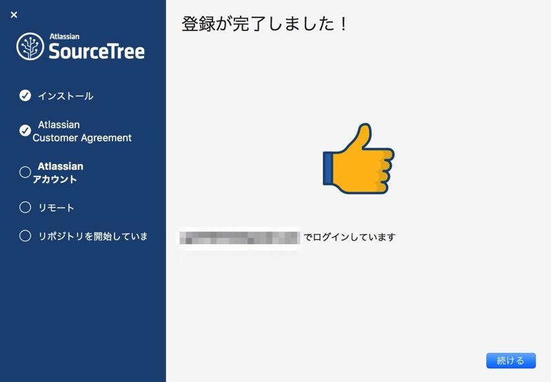 Bitbucket014