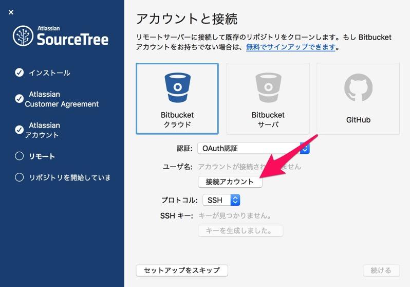 Bitbucket015
