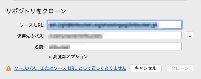 Bitbucket028