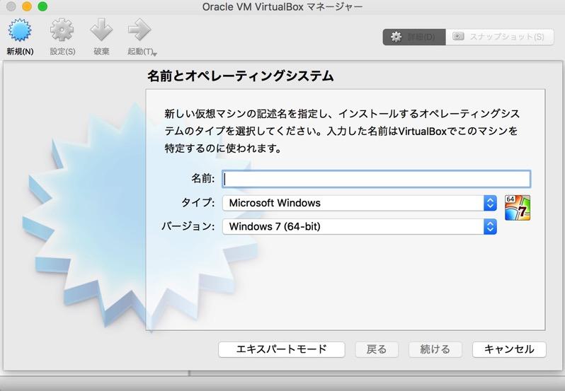 Virtual002