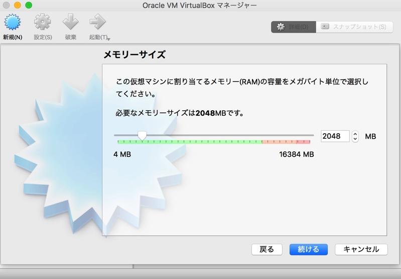 Virtual003