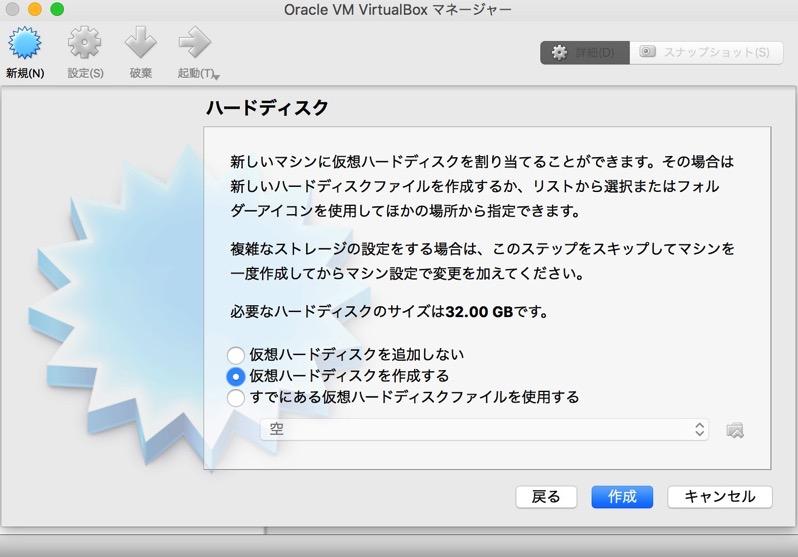 Virtual004