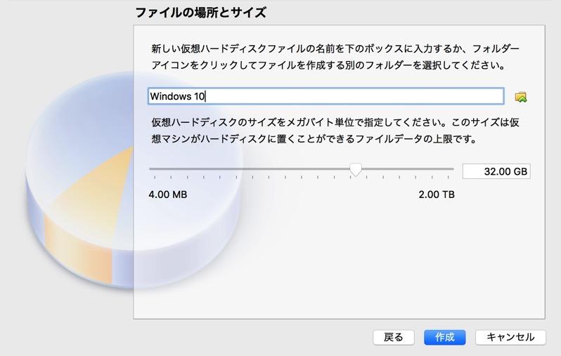Virtual007