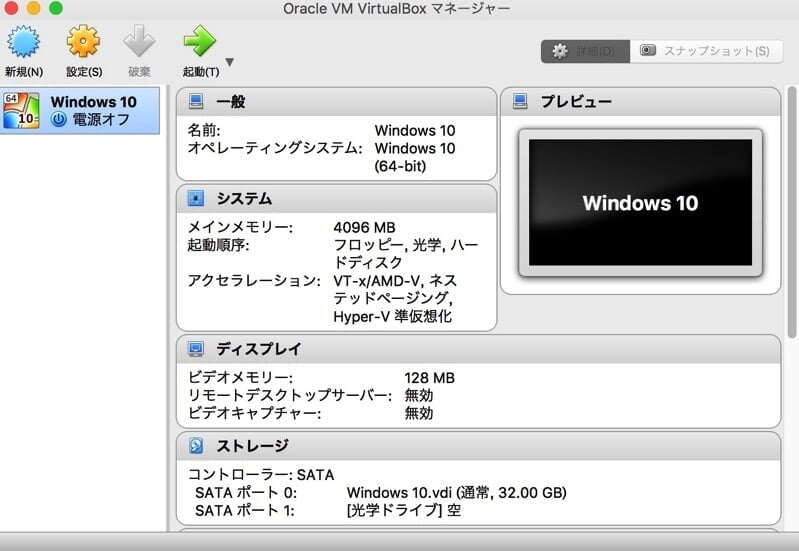 Virtual008