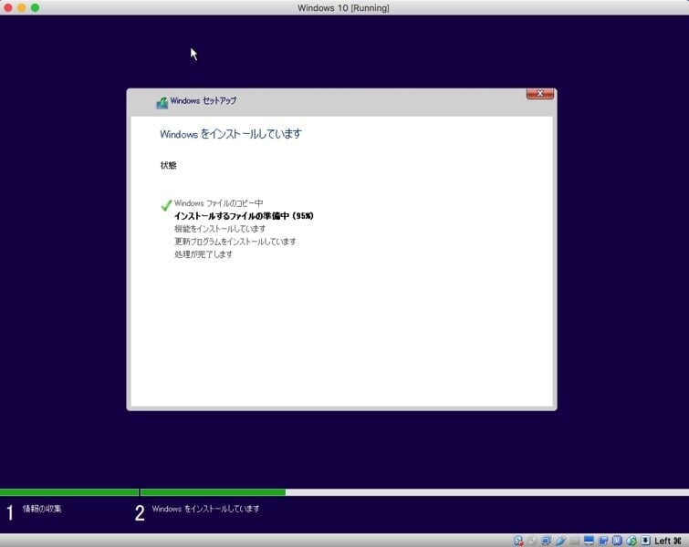 Virtual012