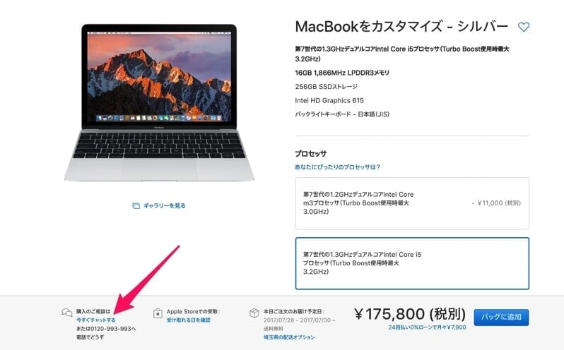 Macbook002