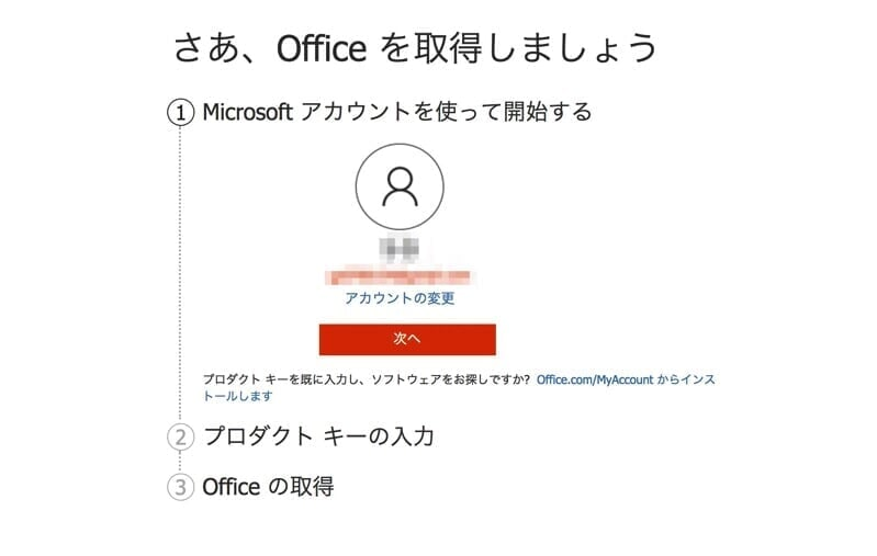 Officemac001