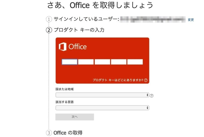 Officemac002