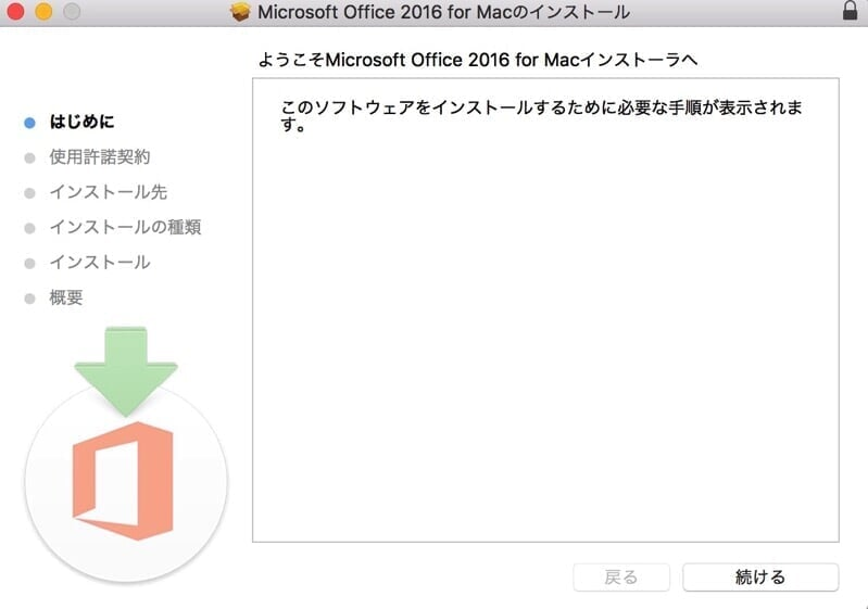 Officemac005