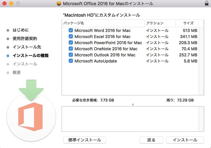 Officemac008
