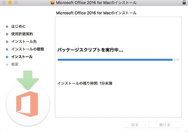 Officemac009