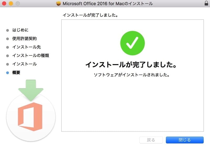 Officemac010