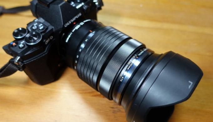 【レビュー】OLYMPUS「M.ZUIKO DIGITAL ED 12-100mm F4.0 IS PRO」レンズ交換をしなくなる悪魔のレンズ